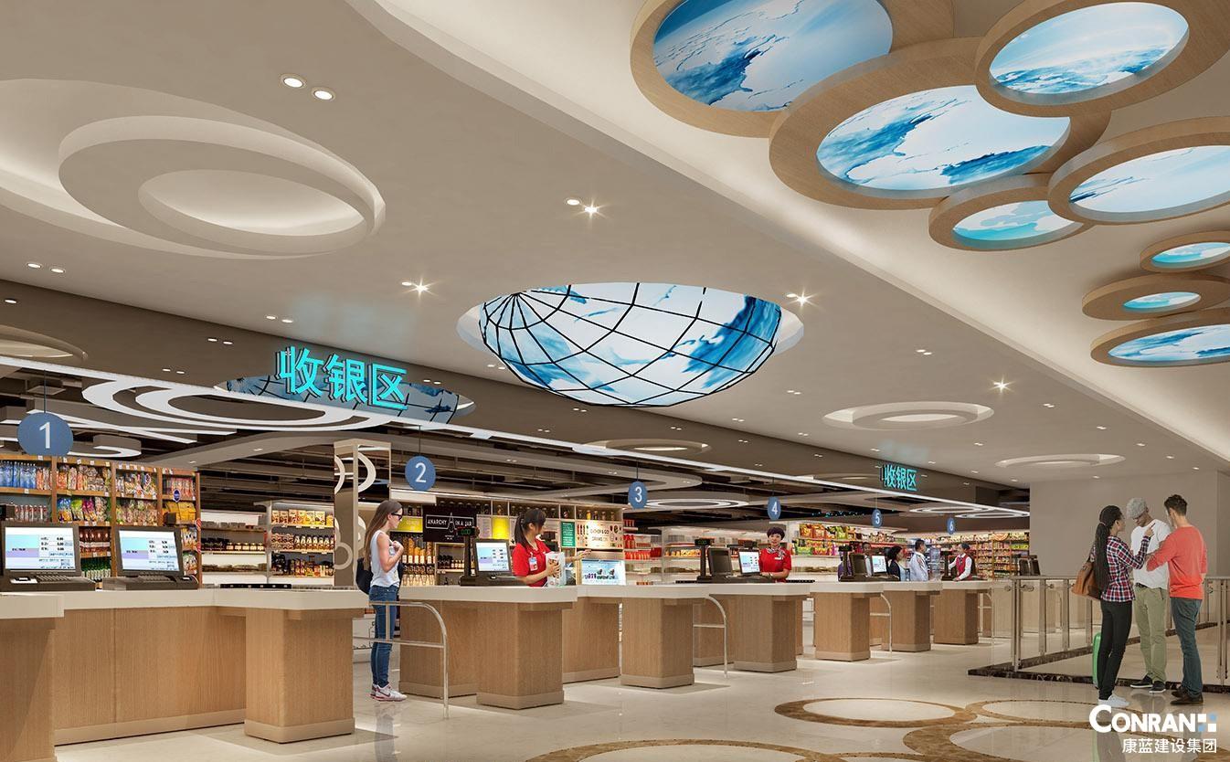 运城新世界收银区设计