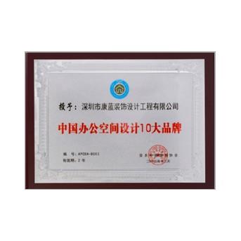 中国work使用容量策划十大直营