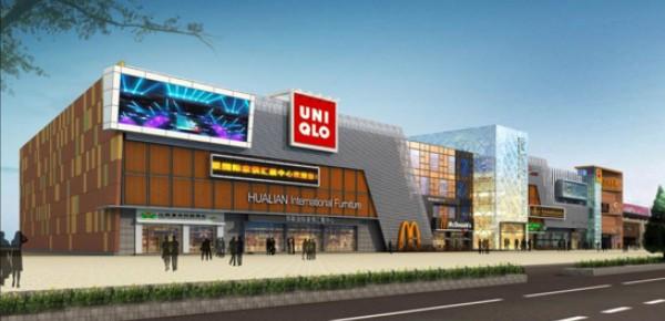 山西新世界购物中心betway体育平台