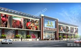 广州东豪皮具城商场设计