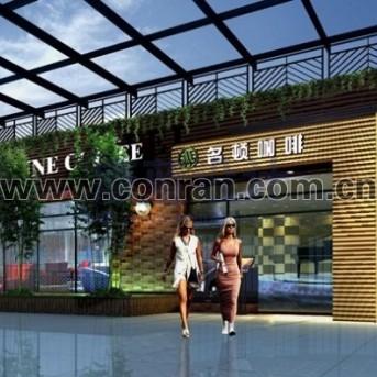 深圳名顿咖啡餐厅设计