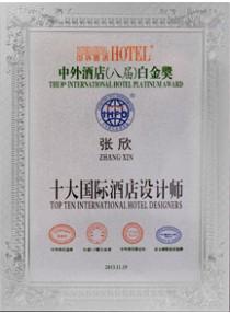 十大国际酒店设计师