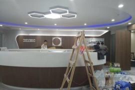 美国NHC深圳静港门诊部装修施工工程