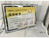 2017第十二界中国国际建筑装饰及设计艺术博览会会所空间金奖
