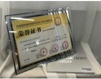 中华料理餐饮空间方案类金奖