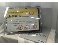 TCL集团办公项目 办公空间类金奖
