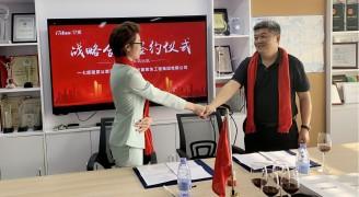 行业资讯|17度租赁公装平台与华夏装饰集团正式达成战略合作