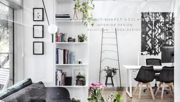 以色列Pninit Sharet Azulay房间内部策划work使用室简约策划名作