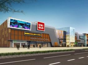 山西新世界购物中心设计