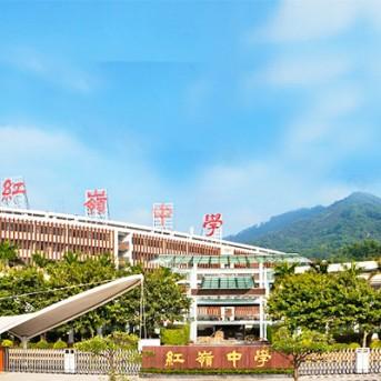 深圳红岭高中教师阅览室设计装修