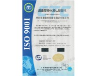 质量管理体系(ISO 9001)认证 (工程施工)